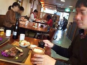 牛ステーキ「おく乃」