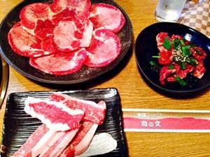 牛屋たなか、焼き肉