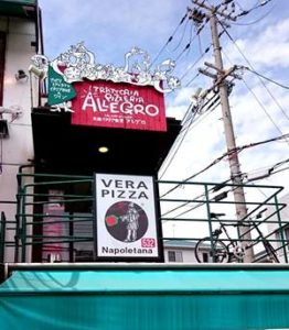 芦屋アレグロ、外観