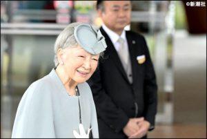 美智子上皇后、美智子さま