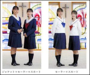 カリタス女子中学高等学校、制服、2020年