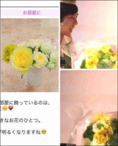 伊藤綾子、匂わせ、花束