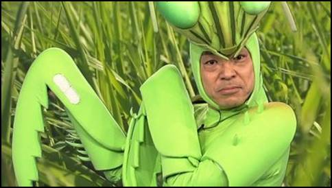 カマキリ先生、香川照之