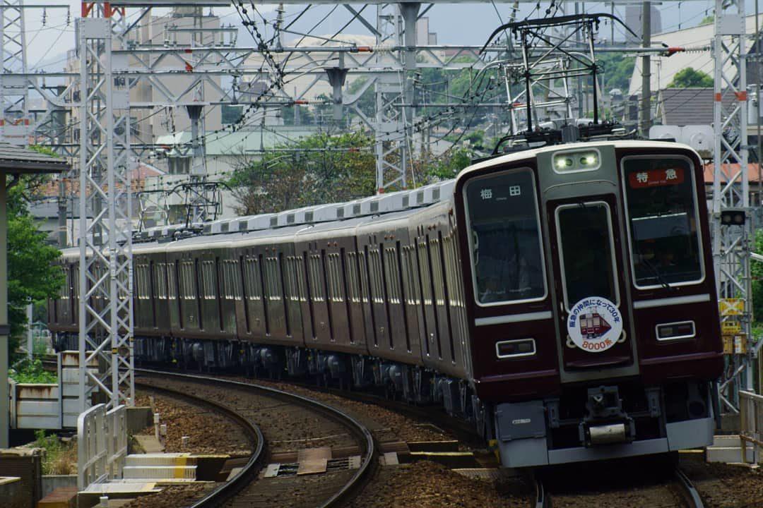 阪急 電車 広告