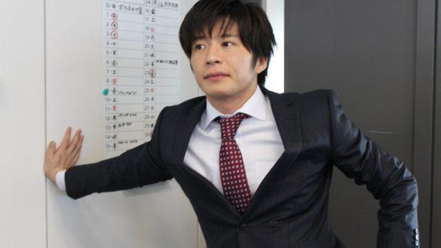田中圭、おっさんずラブ