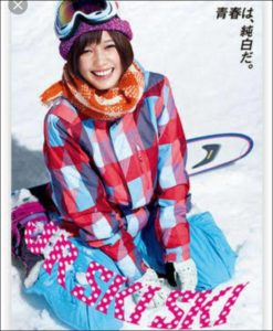 本田翼 スキー