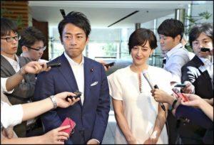 小泉進次郎、結婚