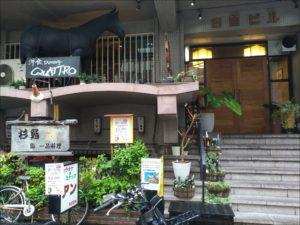 クアトロ quattro 元町