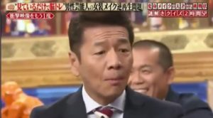 上田晋也 サンシャイン池崎