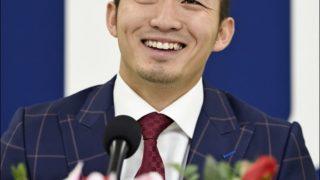 鈴木誠也 年俸 2020