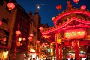 南京中華街 ぎょうざ大学