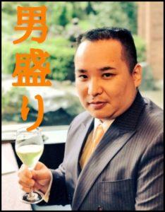 内海崇、ホームページ