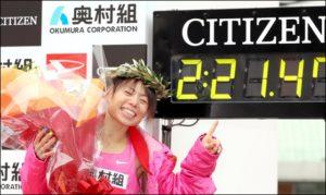松田瑞生 女子マラソン