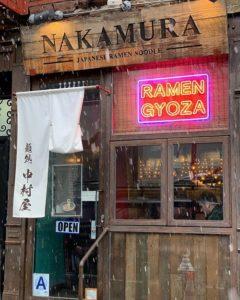 つぶれない店 中村屋 NAKAMURAYA