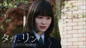 岩田絵里奈 日本テレビ 可愛い
