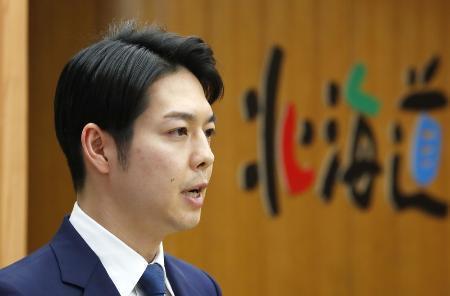 新型コロナ 鈴木直道 北海道知事