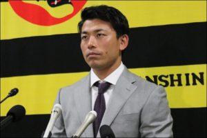伊藤隼太 コロナ 合コン 既婚者
