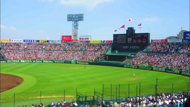 選抜高校野球 コロナ 延期 中止 無観客試合