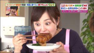 水卜麻美 食レポ 経歴 食べる