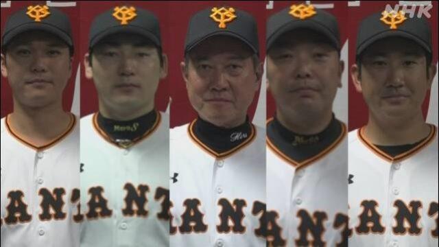 新型コロナ 寄付 スポーツ選手 巨人 浜崎あゆみ 寄付金額 寄付先