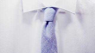 就活ワイシャツの色やサイズは?面接官の視点からマナーをアドバイス!