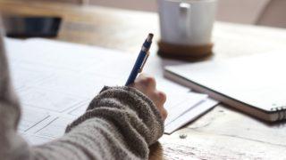 就活履歴書の学歴はいつからいつまでを書く?予備校・中退の書き方は?