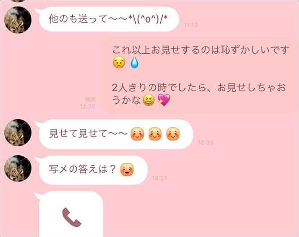 片岡愛之助が送ったLINEがヤバイ!不倫相手の美女モデルは誰?