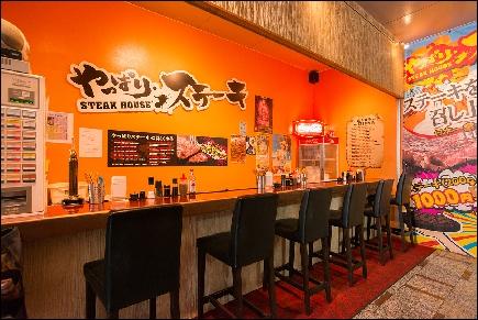 やっぱりステーキは兵庫(神戸)に店舗がない!関西の店舗を紹介!