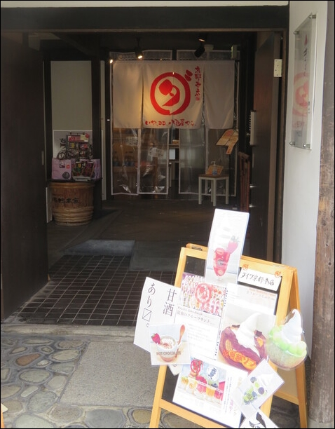 ダイワのフルーツサンドは大阪で買える?店舗やお取り寄せ方法を調査!