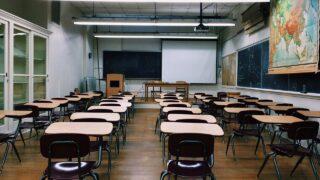 秋山黄色の高校はどこ?本名や出身などのプロフィールについても調査