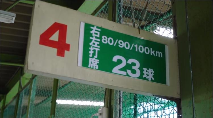 寺本莉緒は野球(広島カープ)ファン!夢の始球式の場所はどこで日程はいつ?