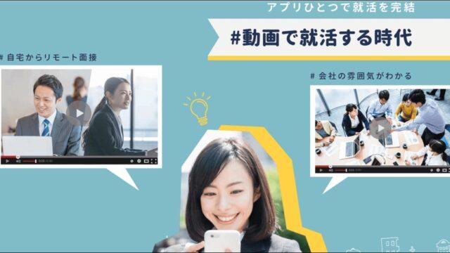 ログナビ(Lognavi)企業側の導入メリットや費用・口コミを紹介!