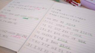 三山凌輝の大学や高校はどこ?英語と韓国語が得意な理由を調査!