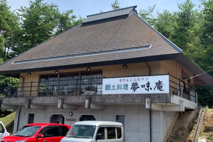 バナナマンせっかくグルメで紹介!岡山県井原市の夢味庵の豚そばの口コミと場所は?